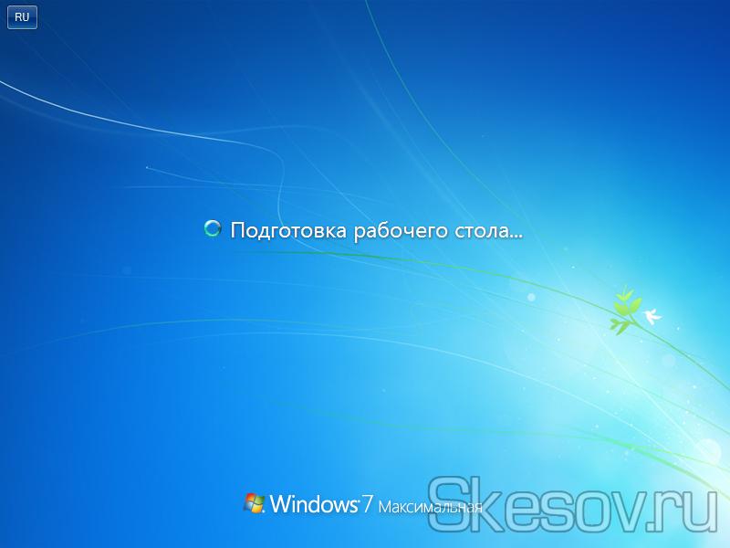 Windows заканчивает установку и подготавливает систему к запуску