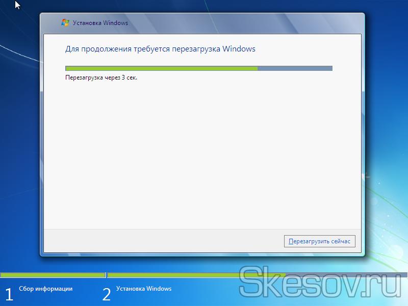 После завершения первого этапа установки, компьютер перезапустится. Необходимо изъять носитель с установочным пакетом Windows