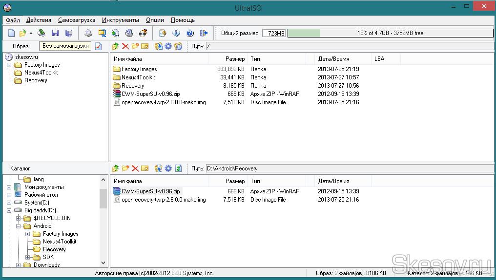 Добавляем файлы и папки в правую верхнюю часть окна