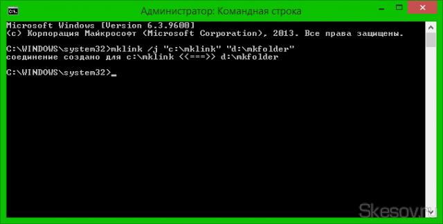 Жмём клавишу Enter, и, если всё введено правильно, командный интерпретатор Windows сообщит о создании соединения: