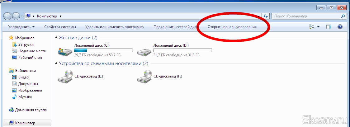 Открываем панель управления в Windows 7