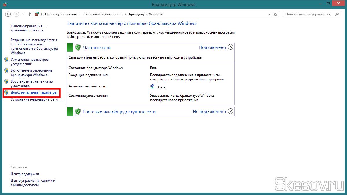 """Выбираем """"Дополнительные параметры"""" в окне Брандмауэра Windows"""