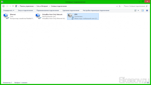 Как включить автоматическое подключение к интернету во время запуска компьютера на Windows 10, 8.1, 8, 7