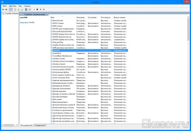 В консоли services.msc должна появиться новая служба, если она не появилась проверяйте синтаксис команды.