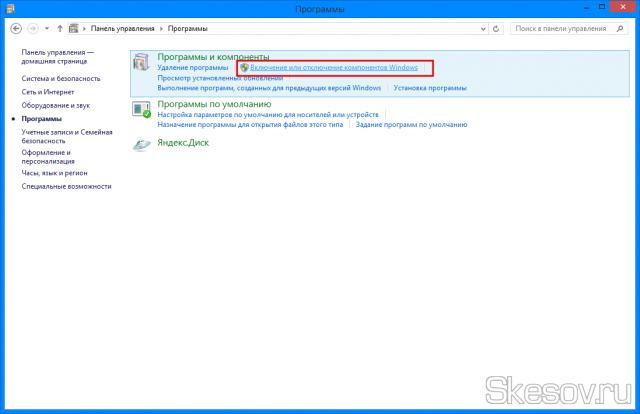 Как установить клиент или сервер Telnet в Windows 10, 8.1, 8, 7