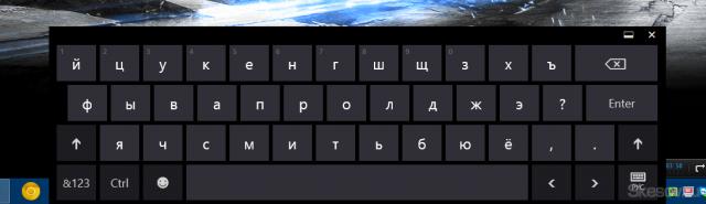 По центру экрана появится сенсорная клавиатура.