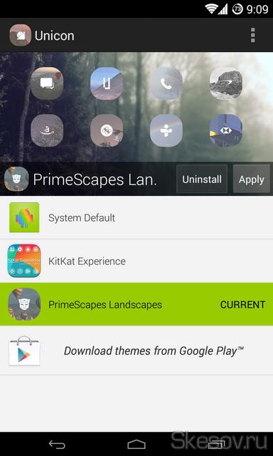 Возвращаемся в Unicon, выбираем установленный Icon Pack, в моем случае это PrimeScapes Landscape и жмём кнопку Apply. Телефон снова запросит Root-права.