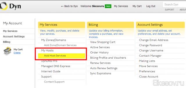 В разделе My Hosts жмём по ссылки Add Host Services.
