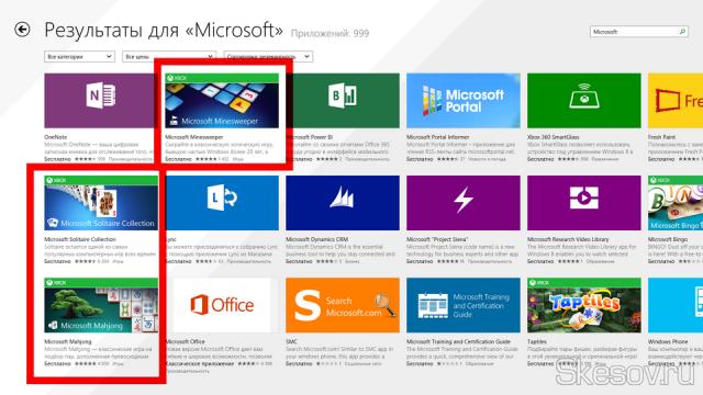 Кто же из нас не играл на работе в пасьянс? Или сапер который появился ещё в XP (если не раньше, не помню уже). Конечно же игры не исчезли полностью и теперь в обновленном UI-представлении доступны в Магазине под названиями Microsoft Minesweeper (Сапер), Microsoft Solitaire Collection (Пасьянсы: косынка, паук, солитер), Microsoft Mahjong (собственно Маджонг). Их очень легко найти, введя в поиске слово Microsoft.