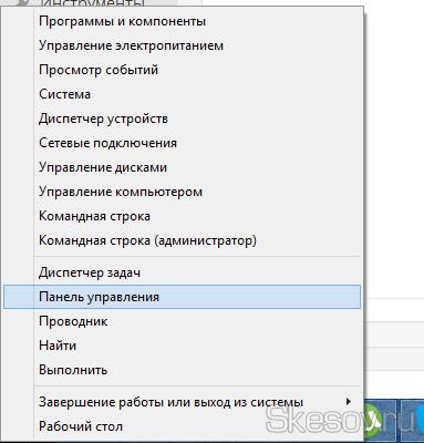Как отключить ускорение (акселерацию) мыши в Windows 8.1 и 8