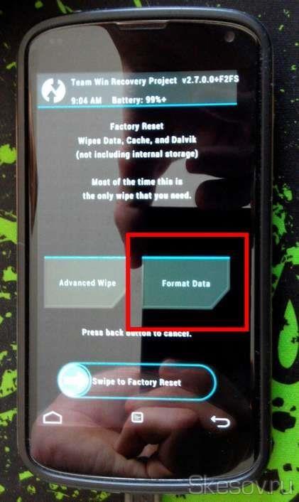 Выбираем Wipe и жмем кнопку Format Data (это кнопка справа от Advanced Wipe).