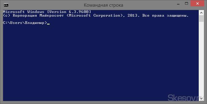 """Открываем утилиту выполнить клавишами Win+R и вводим команду cmd. Жмем ОК. Для счастливых обладателей Windows 8 достаточно нажать правой клавишей в углу Пуск и выбрать """"Командную строку""""."""