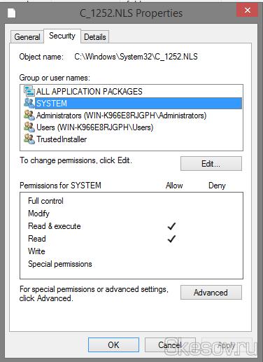 Возвращаемся на вкладку Безопасность в свойствах файла и нажимаем кнопку Изменить