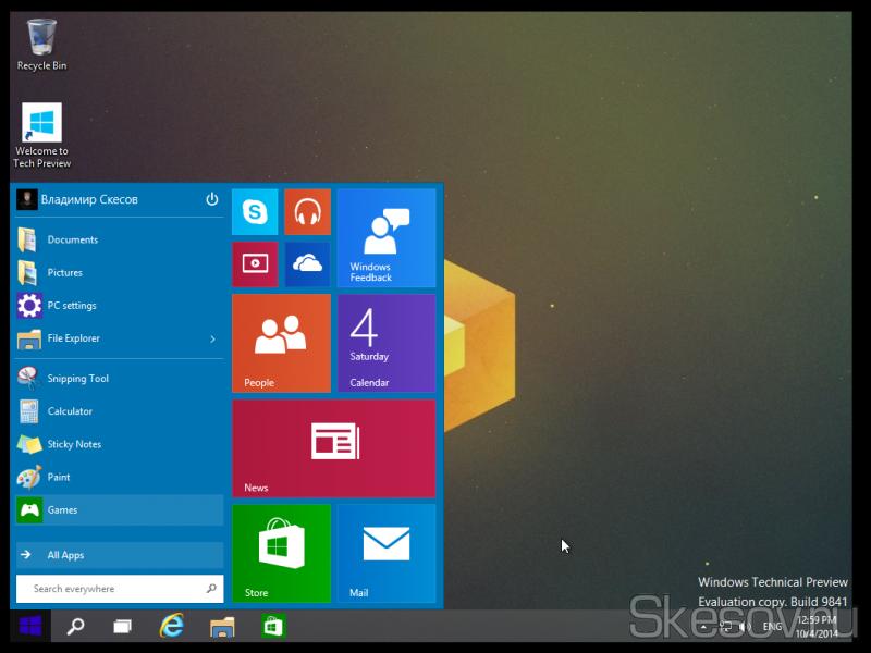 Установленная ОС Windows 10