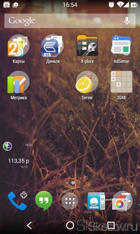 Рабочий стол на смартфоне Nexus 4