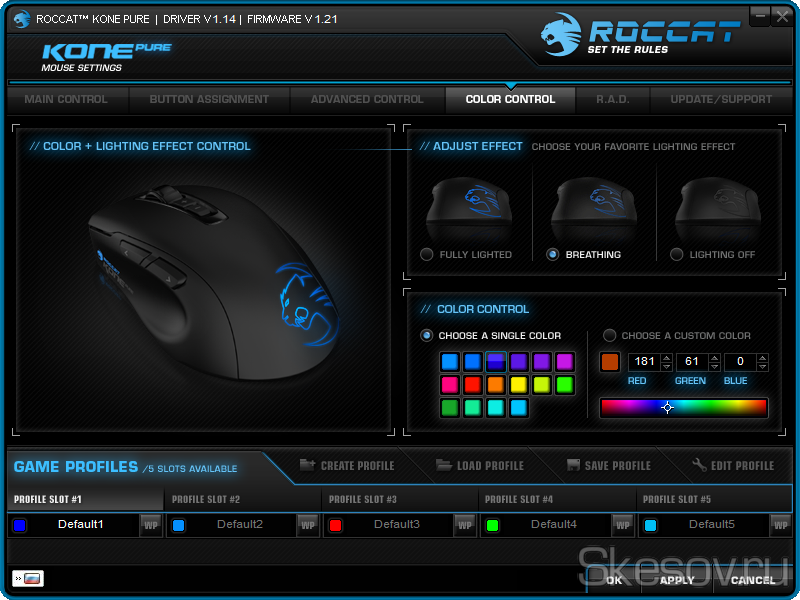 Настройки компьютерной мыши Roccat Kone Pure