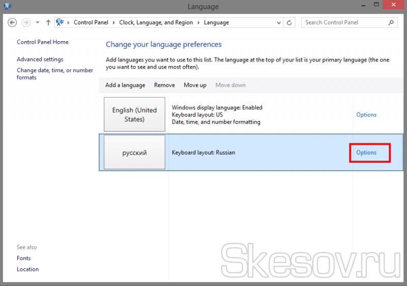 Открываем опции языка