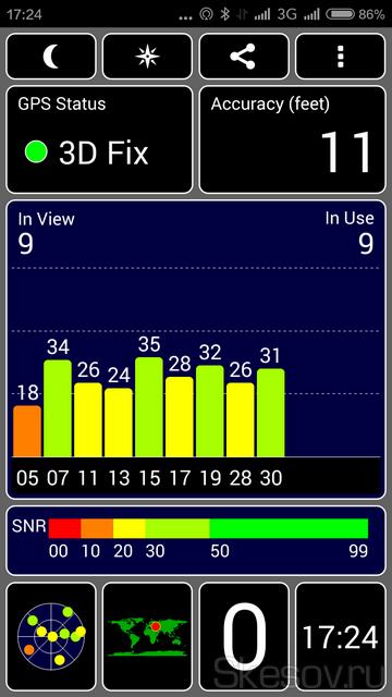 Ждем, пока в параметре пока GPS Status не сменится с No Fix на 3D Fix