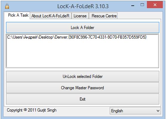Окно программы LocK-A-FoLdeR