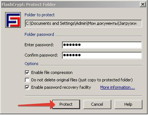 Программа Flash Crypt