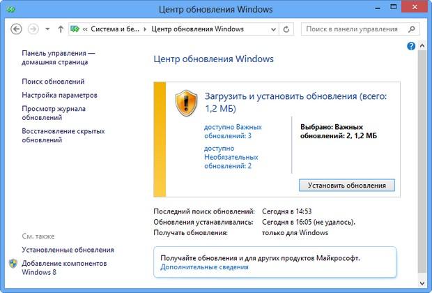 Окно центра обновления Windows
