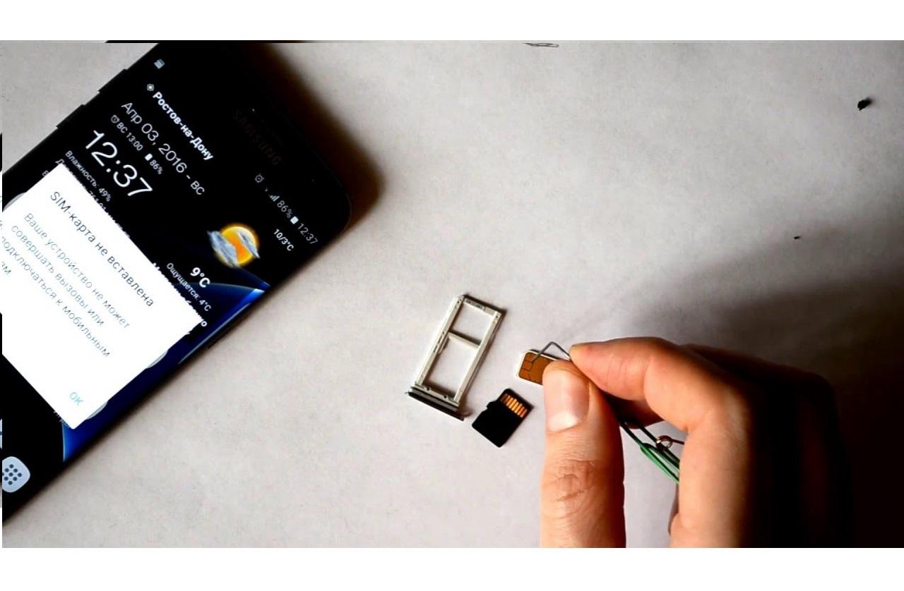 Как сделать чтобы телефон читал сим карту