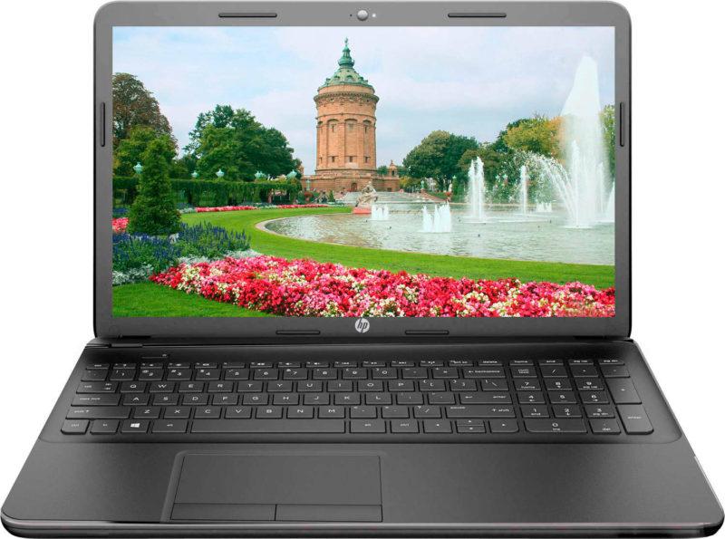 Ноутбук HP 255 G5 W4M79EA