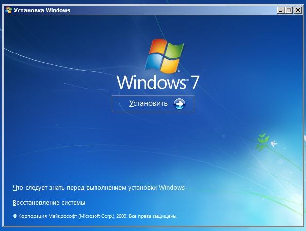Загруженный установочный диск Windows 7