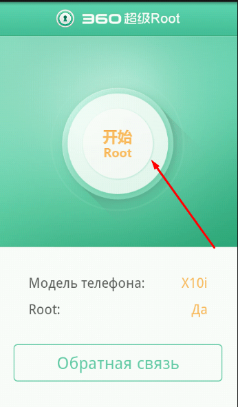 360root