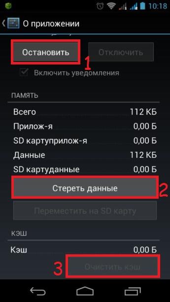 Настройка приложения «Телефон» на Android