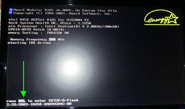 Экран загрузки ПК