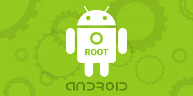root-права