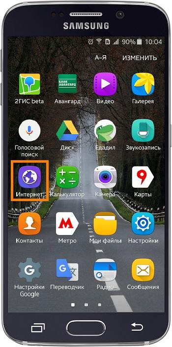 Телефон самсунг где сохраняются фото