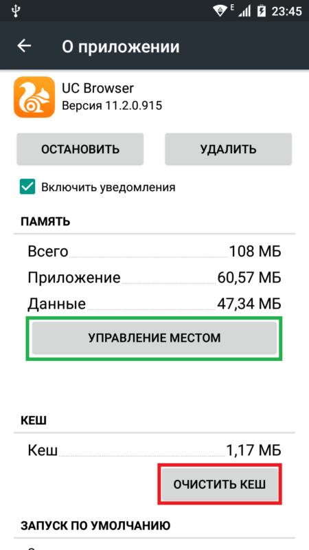 Информация о браузере