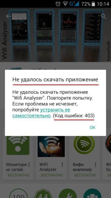 Разъединение с VPN-сетью