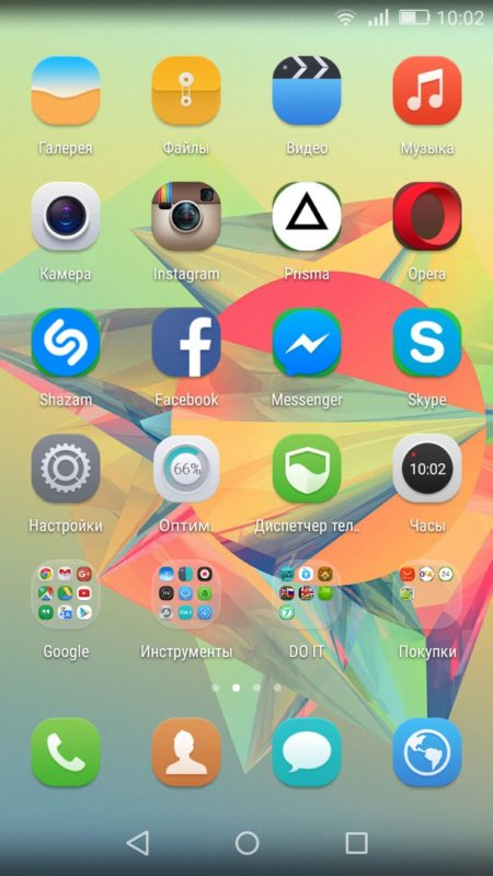 Скриншот основного меню телефона