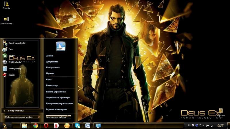 Игра на Windows 7