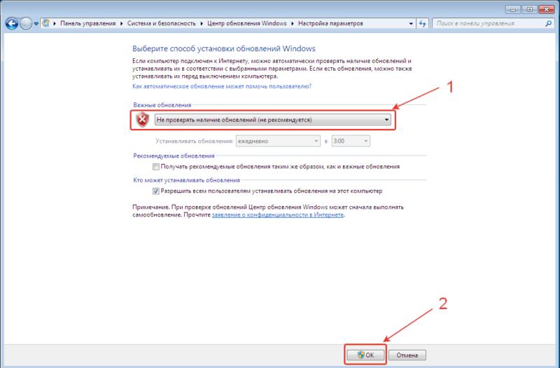 Окно настройки обновлений Windows 7