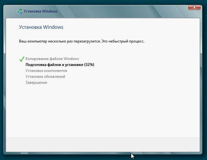 Процесс установки Windows 8