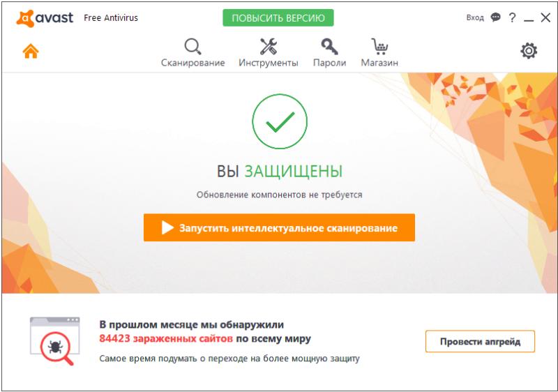 Программа Avast