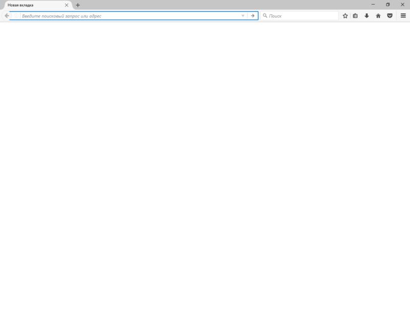Пустая стартовая страница