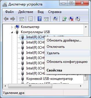 Удаление USB-контроллеров из списка оборудования ПК