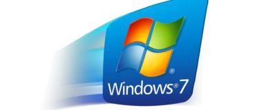 ускорить работу windows 7