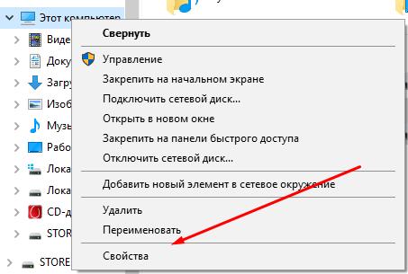 Программа «Проводник»