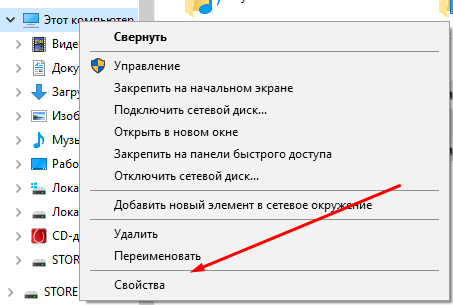 «Проводник» Windows