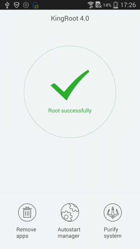 Root успешно получен