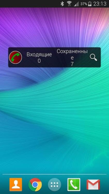 Панель кнопок приложения