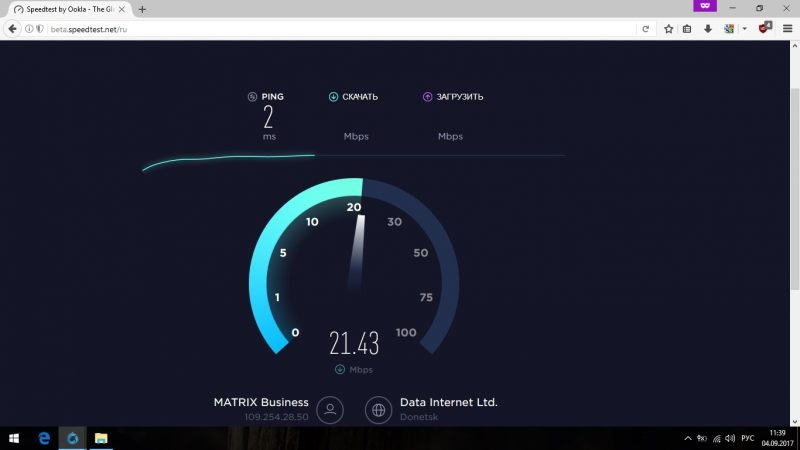 Проверка SpeedTest
