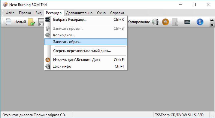 Пункт «Записать образ» во вкладке «Рекордер» в программе Nero