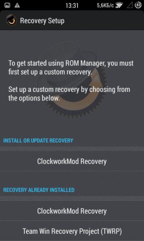 Интерфейс Rom Manager